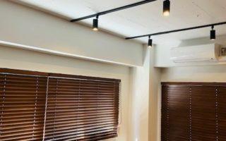 室内照明スポットライトを使用(内装)